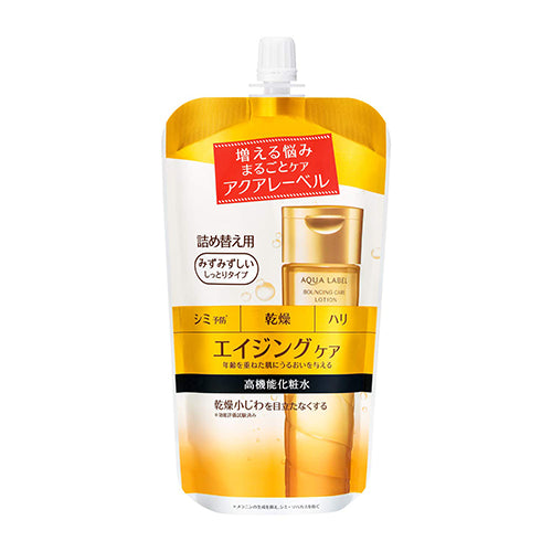 Shiseido Aqualabel Bouncing Care Lotion  180ml -  Fresh Moist - Refill - Harajuku Culture Japan - Japanease Products Store Beauty and Stationery