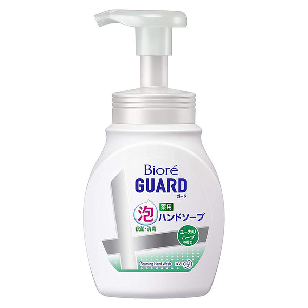Biore Guard Medicinal Whip Hand Soap - 250ml - Eucalyptus Herb