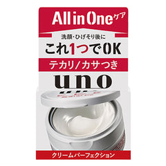 Shiseido UNO Face Care Cream Perfection 90g