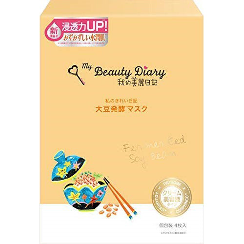My Beautiful Diary Face Mask Natural Key Line 1 Box For 4pcs - Fermented Soy Bean - Harajuku Culture Japan - Beauty Products Store