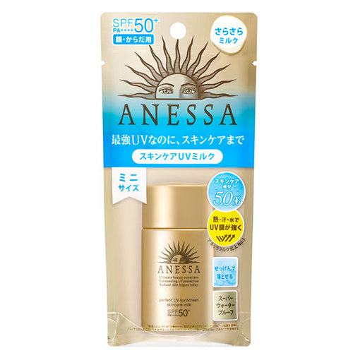 Shiseido Anessa Perfect UV Skin Care Milk SPF50+/PA++++ 20ml - Harajuku Culture Japan - Beauty Products Store