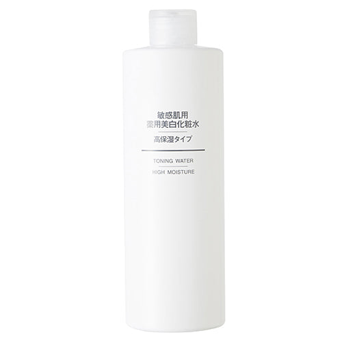 Muji Sensitive Skin Medicated Whitening Lotion - High Moisturizing - 400ml
