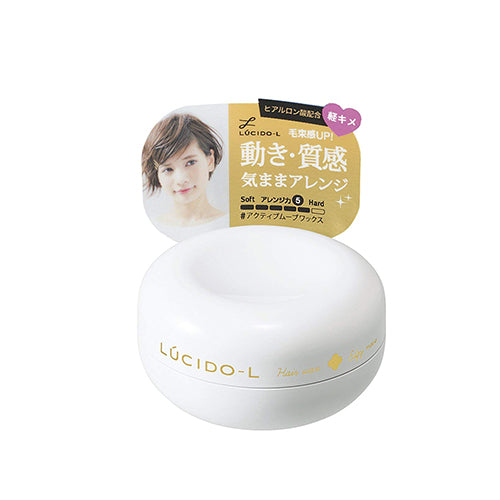 Lucido-L Hair Wax Active Wave Mini - 20g - Harajuku Culture Japan - Beauty Products Store