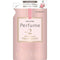 Mixim Potion Purfume Damask Rose Oil Step2 Moist Peapair Hair Treatment Pump 350ml - Damask Rose Raspberry Essential Oil Scent - Refill