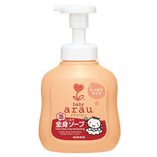 Arau Baby Bubble Whole Body Soap - 450ml - Moist - Harajuku Culture Japan - Beauty Products Store