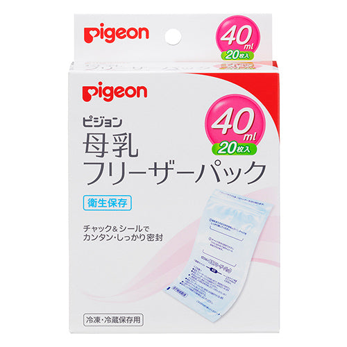 Pigeon Breast Milk Freezer Pack 40ml - 1 box For 20sheets