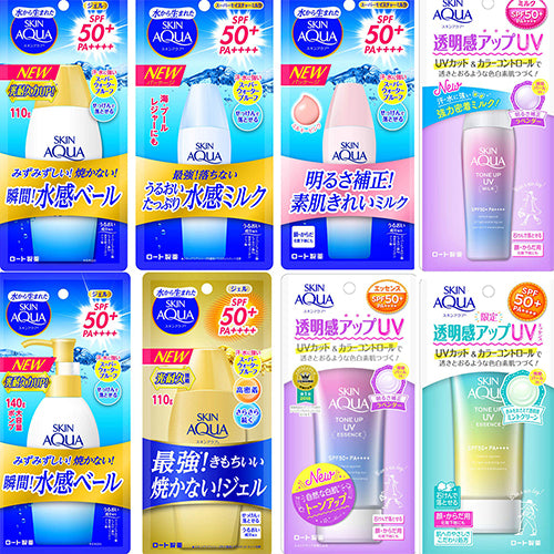 Skin Aqua Rohto Newer Model Sunscreen Tone Up UV Milk 40ml - SPF50+/PA++++ - Harajuku Culture Japan - Japanease Products Store Beauty and Stationery