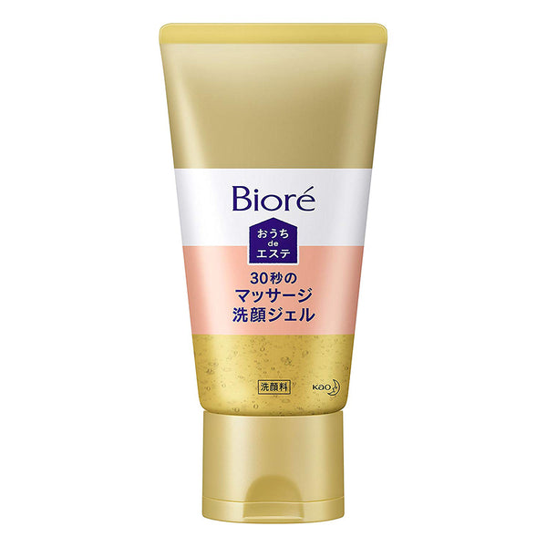 Biore Home Esthetic Face Wash Gel 150g - Moist
