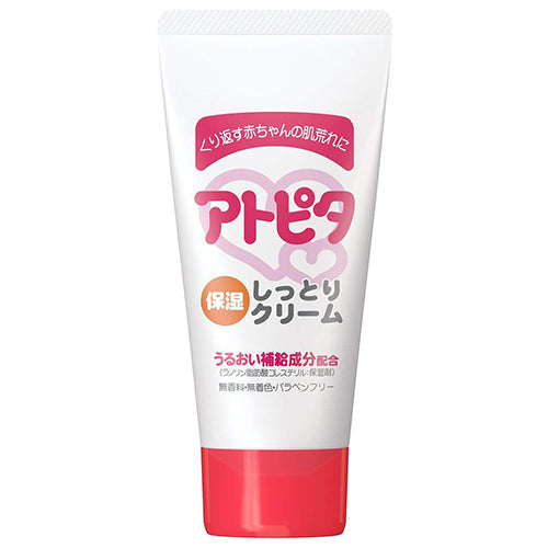 Atopita Baby Moisturizing Skin Cream 60g - Harajuku Culture Japan - Beauty Products Store