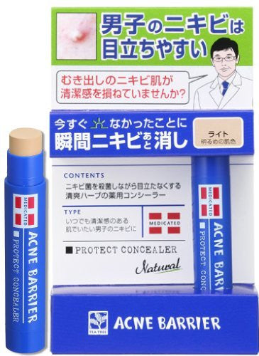 Mens Acne Barrier Face Concealer - Light - 5g - Harajuku Culture Japan - Beauty Products Store