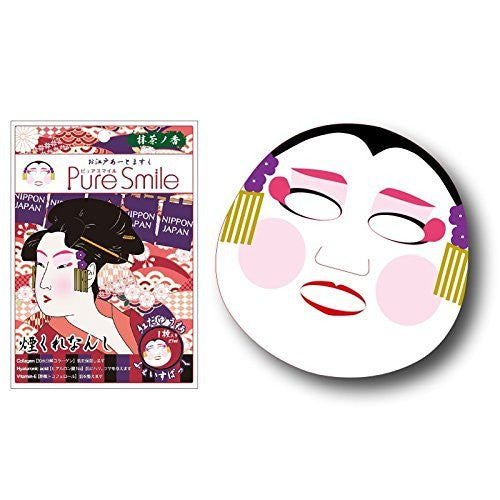 Pure Smile Edo Art Face Mask - Kurenai