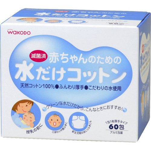 Wakodo Baby Water Cotton 60 sheet - Harajuku Culture Japan - Beauty Products Store