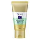 Biore Home Esthetic Face Wash Gel 150g - Smooth