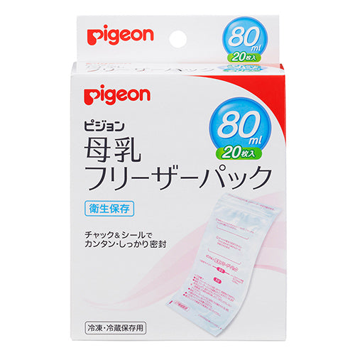 Pigeon Breast Milk Freezer Pack 80ml - 1 box For 20sheets