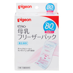 Pigeon Breast Milk Freezer Pack 80ml - 1 box For 50sheets