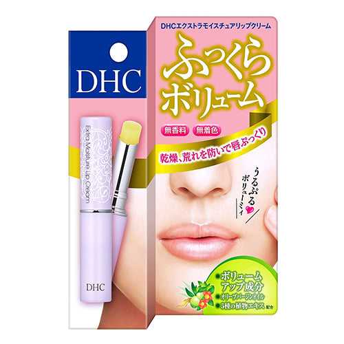 DHC Extra Moisture Lip Cream 1.5g - Harajuku Culture Japan - Japanease Products Store Beauty and Stationery
