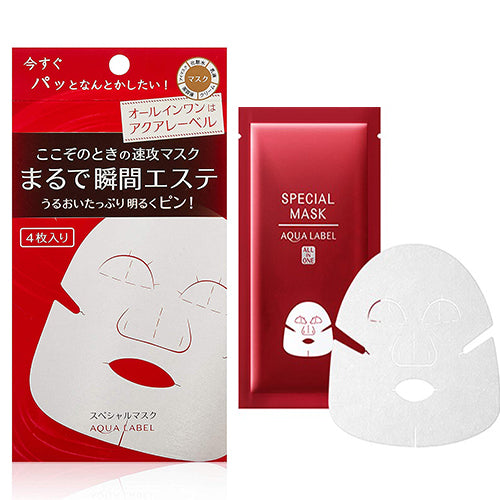 Shiseido Aqualabel Moist Charge Mask - 4pcs
