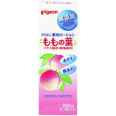 Pigeon Baby Medicated Lotion Leaves of Peach - 200ml - Since Newborn