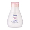 Biore Makeup Remover Suhada Tsururun Cleansing Water - 320ml
