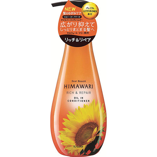 Dear Beaute HIMAWARI Kracie Oil In Hair Conditioner 500g - Rich & Repair