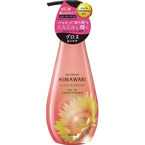 Dear Beaute HIMAWARI Kracie Oil In Hair Conditioner 500g - Gross & Repair