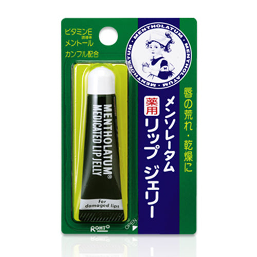 Rohto Mentholatum Medicated Lip Jelly 8.0g - Harajuku Culture Japan - Japanease Products Store Beauty and Stationery