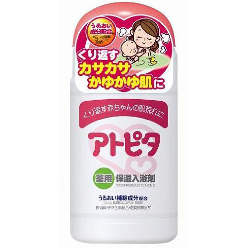 Atopita Baby Moisturizing Bath Salts - 500g - Harajuku Culture Japan - Beauty Products Store