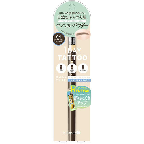 D.U.P False Eyelashes - Cross 301 - Harajuku Culture Japan - Beauty Products Store