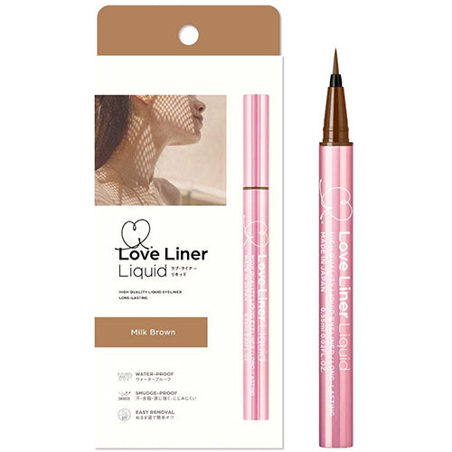 Love Liner Msh Liquid Eyeliner - Milk Brown - Harajuku Culture Japan - Japanease Products Store Beauty and Stationery