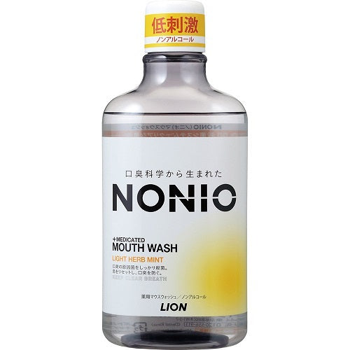 Lion Nonio Medicated Mouth Wash 600ml - Light Heab Mint - Harajuku Culture Japan - Beauty Products Store
