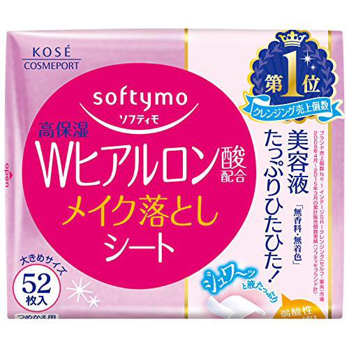 Kose Cosmeport Softymo Make Cleansing Sheets - 1box for 52sheets - Hyaluronic Acid - Refill