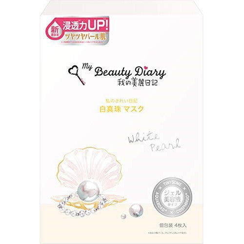 My Beautiful Diary Face Mask Natural Key Line 1 Box For 4pcs - White Pearl - Harajuku Culture Japan - Beauty Products Store