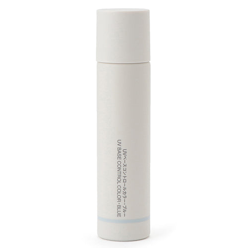 Muji UV Base Control Color SPF50/PA++ - 30ml - Blue