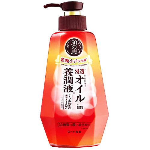 50 Megumi Rohto Aging Care 50 Kinds Of Youjun Ingredients Youjun Lotion All In One 230ml - Harajuku Culture Japan - Japanease Products Store Beauty and Stationery