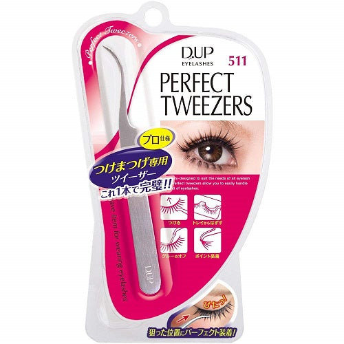 D.U.P Perfect Tweezer - Harajuku Culture Japan - Beauty Products Store