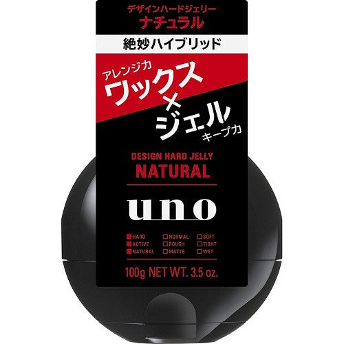 Shiseido UNO Hair Gel Design Hard Jerry  100g  Natural - Harajuku Culture Japan - Beauty Products Store