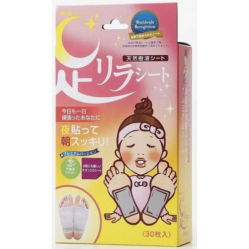 Foot Relax Seet 30 piece - Normal titanium tape - Harajuku Culture Japan - Japanease Products Store Beauty and Stationery