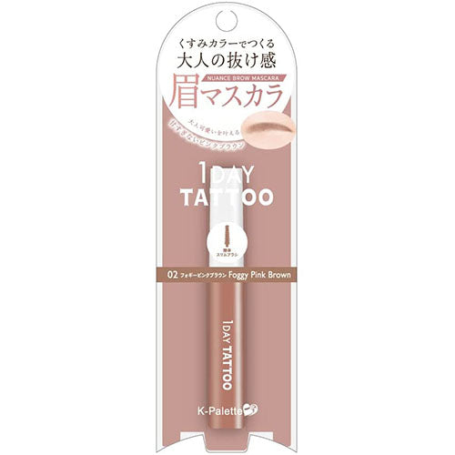 D.U.P False Eyelashes - Cross 303 - Harajuku Culture Japan - Beauty Products Store