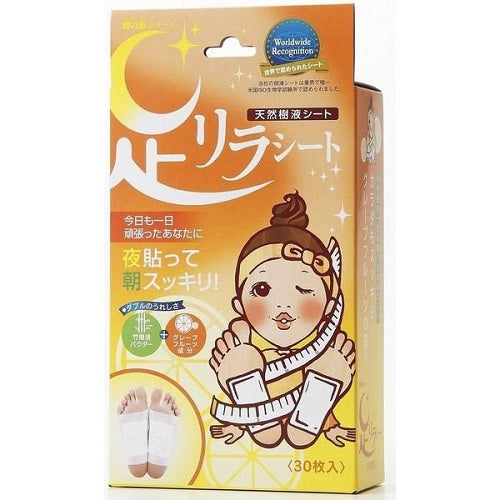 Foot Relax Seet 30 piece - Grapefruit - Harajuku Culture Japan - Beauty Products Store