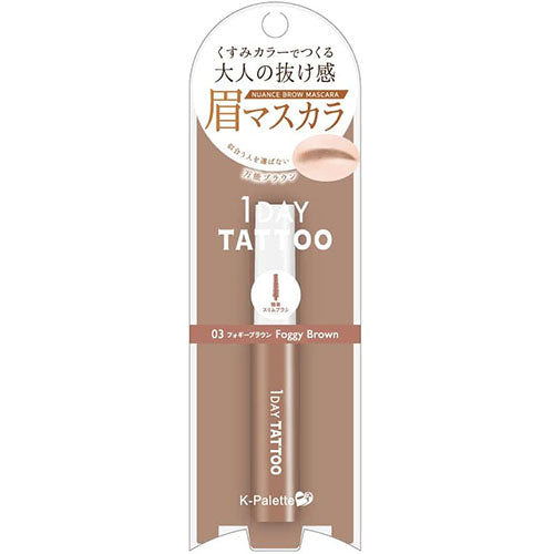 D.U.P False Eyelashes - Cross 304 - Harajuku Culture Japan - Beauty Products Store