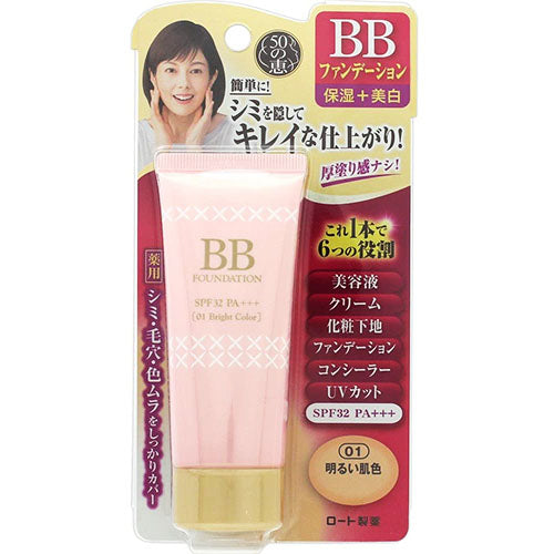 50 Megumi Rohto Aging Care Medicinal White BB Foundation 45g - Light skin - Harajuku Culture Japan - Japanease Products Store Beauty and Stationery