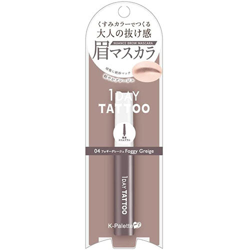 D.U.P False Eyelashes - Cross 305 - Harajuku Culture Japan - Beauty Products Store