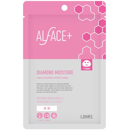 Alface Aqua Moisture Sheet Mask Daimond Moisture (Moisturizing) - 1sheet - Harajuku Culture Japan - Beauty Products Store