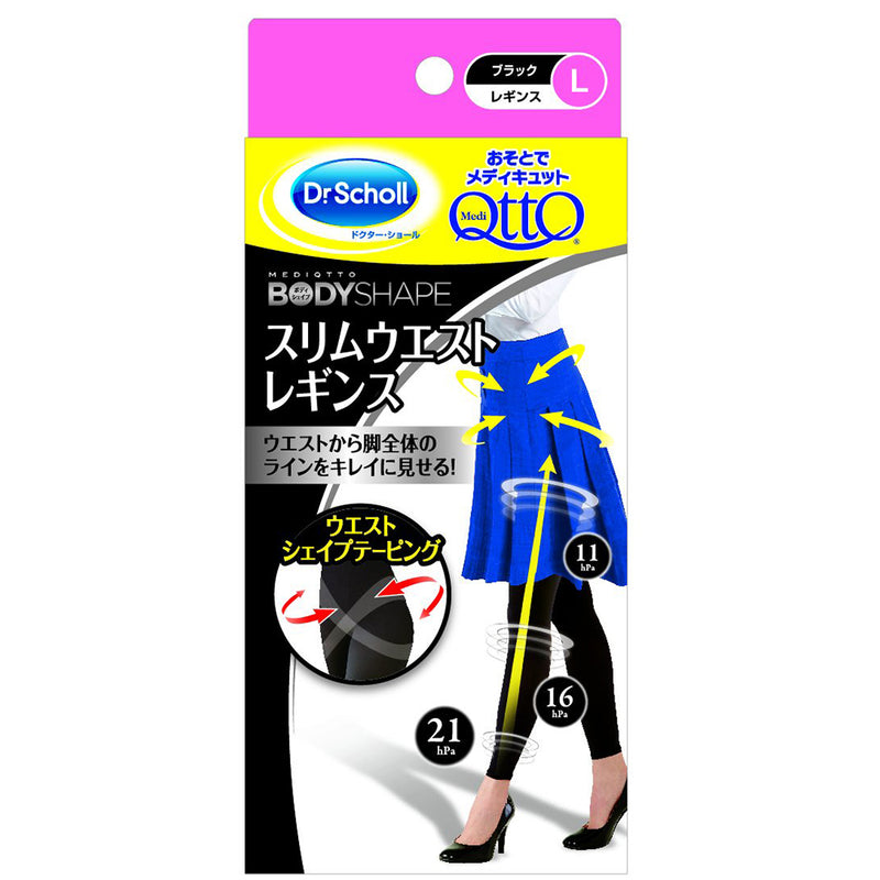 Dr. Scholl Japan New Medi QttO Body Shape Slim Waist Leggings - Harajuku Culture Japan - Japanease Products Store Beauty and Stationery