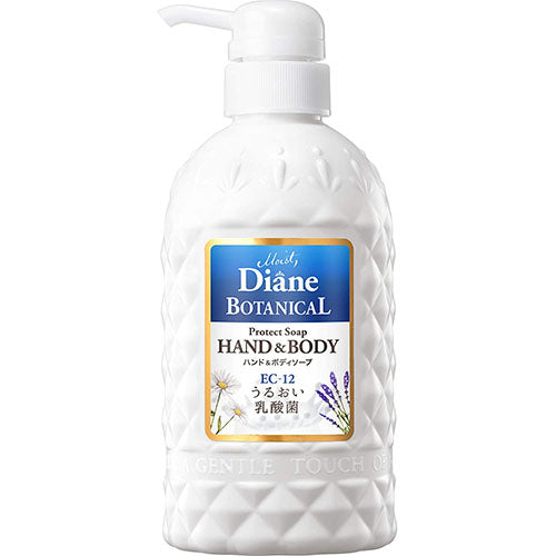 D.U.P False Eyelashes - Cross 306 - Harajuku Culture Japan - Beauty Products Store