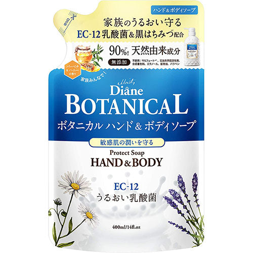 D.U.P False Eyelashes - Cross 307 - Harajuku Culture Japan - Beauty Products Store