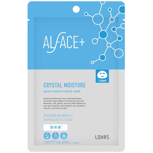 Alface Aqua Moisture Sheet Mask Crystal Moisture (Clarity) - 1sheet