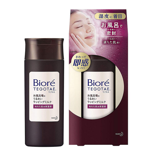 Biore TEGOTAE Moist Wrapping Milk All in One - 150ml