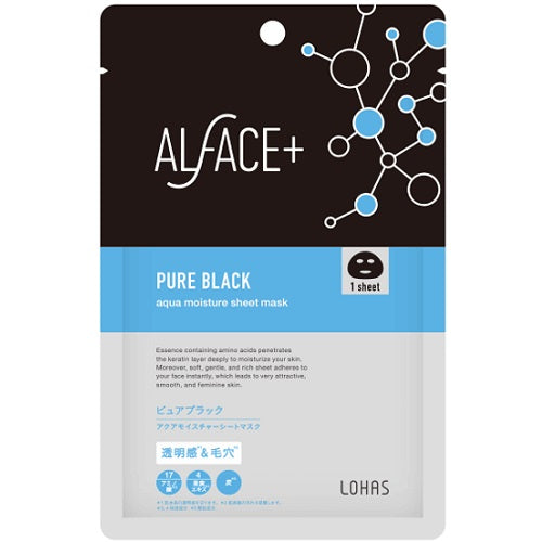 Alface Aqua Moisture Sheet Mask Pure Black (Clarity & Pores) - 1sheet - Harajuku Culture Japan - Beauty Products Store