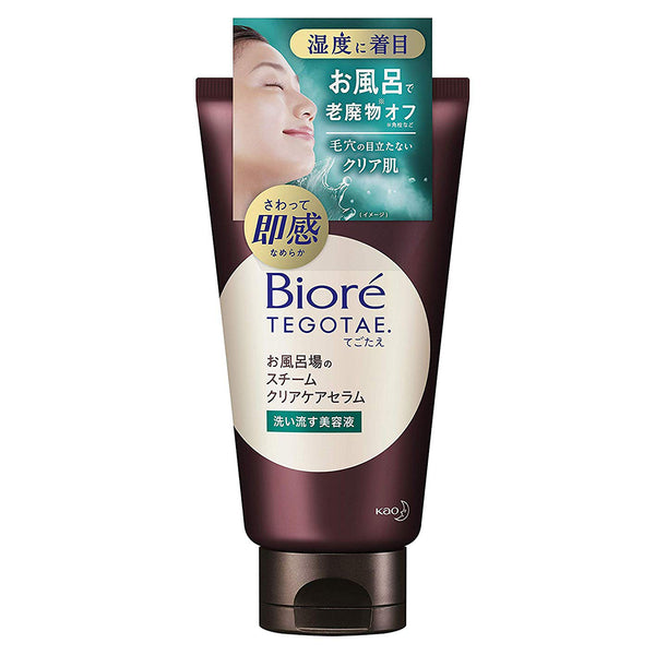 Biore TEGOTAE Steam Clear Care Serum - 150g